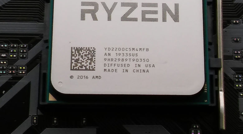Ryzen CPU Sockel verriegelt