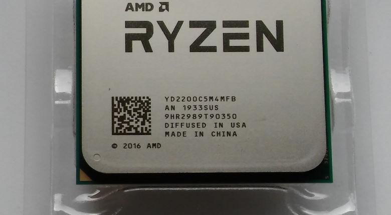 Ryzen CPU mit markierter Ecke