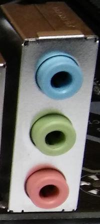 audio anschlüsse backpanel