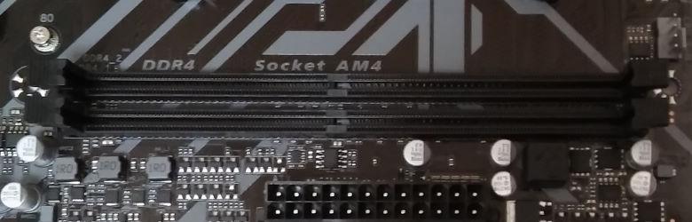 Gigabyte B450M S2H 2 ddr4 slots