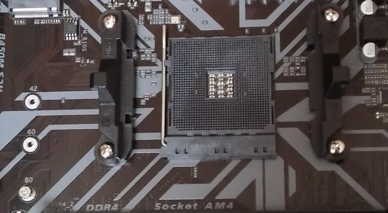 Gigabyte B450M S2H AMD AM4 Sockel